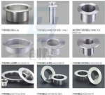 stianless steel stub ends collar