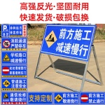 Construction warning sign (standing sign)
